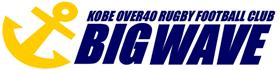 logo_bigwave