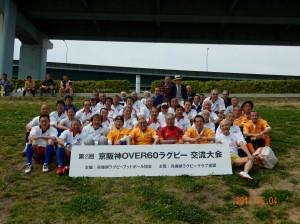 2014/05/04 第二回京阪神OV60交流会